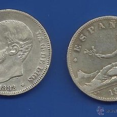 Monedas de España: LOTE 2 MONEDAS 2 PESETAS PLATA 1882*82 Y 1870*74. Lote 45596402
