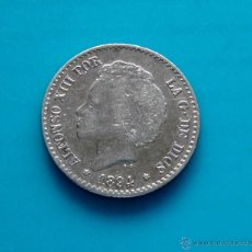 Monedas de España: MONEDA DE PLATA DE 50 CENTIMOS AÑO 1894 ALFONSO XIII PG V. Lote 45657685