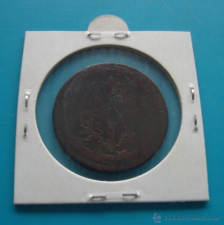Monedas de España: MONEDA DE COBRE 8 MARAVEDIS 1820 - Foto 2 - 45678336