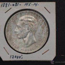 Monedas de España: MONEDA DE PLATA DE 5 PESETAS DE ALFONSO XII- MS.M. 1881*81. Lote 45707498
