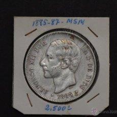 Monedas de España: MONEDA DE PLATA DE 5 PESETAS DE ALFONSO XII- MS.M. 1885*87. Lote 45708486