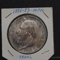 Monedas de España: MONEDA DE PLATA DE 5 PESETAS DE ALFONSO XII- MP.M. 1885*87. Lote 45708566