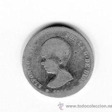 Monedas de España: 1 PESETA ALFONSO XIII 1891. Lote 45860383