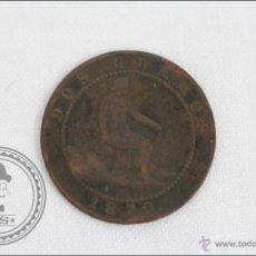 Monedas de España: MONEDA DE DOS / 2 GRAMOS DE 1870 - DOS CÉNTIMOS. QUINIENTAS PIEZAS EN KG . Lote 46170407