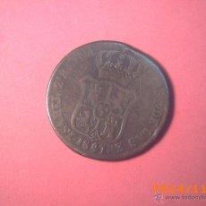 Monedas de España: MONEDA DE 3 CUARTOS ISABEL II PRINCIPADO DE CATALUÑA - AÑO 1841 - COBRE. Lote 46333810