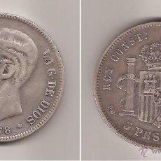 Monedas de España: 1878 ALFONSO XII 5 PESETAS PLATA. Lote 46923333