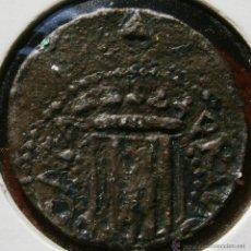 Monedas de España: MANRESA SISE 1642 BC GUERRA DELS SEGADORS N AL REVES CRUSAFONT 100 C MEJOR EN MANO . Lote 47391357