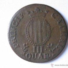 Monnaies d'Espagne: III QUAR FERDINAN VII 1814 - BONITA PIEZA -. Lote 47514477