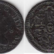 Monedas de España: FERNANDO VII: 8 MARAVEDIS 1817 JUBIA. Lote 48155883