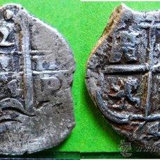 Monedas de España: CARLOS II 2 REALES1674A.C.-710 POTOSI -E- MBC+ AG RARA CON TRES FECHAS.. Lote 48404268