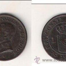 Monedas de España: MONEDA DE ALFONSO XIII DE CÉNTIMO DE 1911 *1 ACUÑADA EN MADRID. ENSAYADOR PCV. EBC. (ALF42).. Lote 48741016