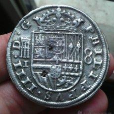 Monedas de España: SPAIN 8 REALES FELIPE IV SEGOVIA 1651 CERTIFICADA HMS ASSOCIATION NAUFRAGIO. Lote 48783624
