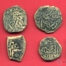 Monedas de España: LOTE DE 8 MONEDAS ANTIGUAS, COBRE , ORIGINALES , L1. Lote 48981193