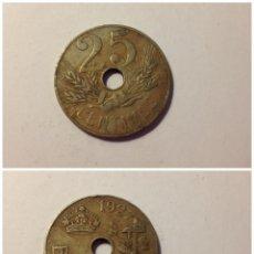 Monedas de España: MONEDA 1927 - 25 CÉNTIMOS. Lote 49115134
