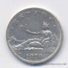 Monedas de España: GOBIERNO PROVISIONAL- 2 PESETAS- 1870*18-73-EBC. Lote 49281208