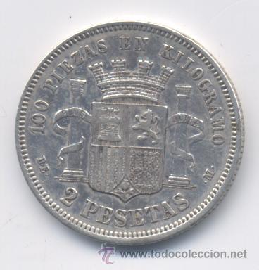 Monedas de España: GOBIERNO PROVISIONAL- 2 PESETAS- 1870*18-73-EBC - Foto 2 - 49281208