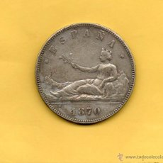 Monedas de España: MM. MONEDA 5 PESETAS AÑO 1870 SNM. GOBIERNO PROVISIONAL ESPAÑA. ESTRELLA -- 70. PLATA. VER FOTOS. Lote 49542899