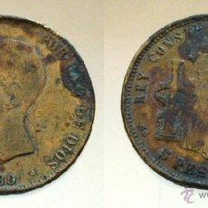 Monedas de España: 5 PESETAS DE 1889 FALSA DE ÉPOCA. Lote 49709145