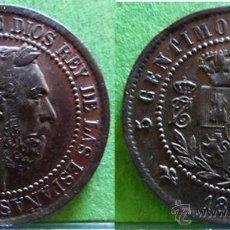 Monedas de España: CARLOS VII 5 CÉNTIMOS DE PESETA1875BRUSELAS SC- CU BRILLO ORIGINAL. Lote 49942833