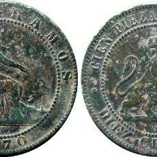 Monedas de España: GOBIERNO PROVISIONAL, 1870. 10 CÉNTIMOS.. Lote 52491530