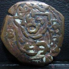 Monedas de España: FELIPE III 8 MARAVEDIS FECHA MONEDA RESELLADA1616 CECA B. Lote 53148023