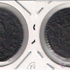 Monedas de España: MONEDA DE 8 MARAVEDIS DE FELIPE IIII (IV) ACUÑADA EN MADRID EN EL AÑO 1661-Y. EBC- (F4-59). Lote 53234949