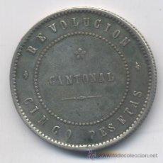 Monedas de España: REVOLUCION CANTONAL-5 PESETAS-1873-CARTAGENA-EBC+. Lote 53403977