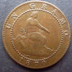 Monedas de España: 1 CENTIMO DE 1870 ••• EXCELENTE BUENA CONSERVACION- ••• GOBIERNO PROVISIONAL. Lote 53753468