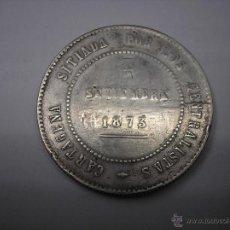 Monedas de España: 5 PESETAS DE PLATA DE 1873. CANTONAL DE CARTAGENA. Lote 54613998