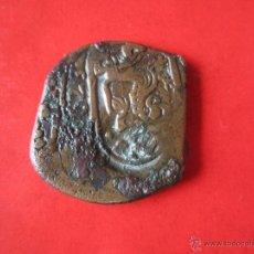 Monedas de España: 8 MARAVEDIES DE FELIPE IV DE 1623. CUENCA. RESELLADOS. #CE. Lote 177867063