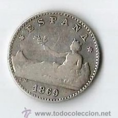 Monedas de España: MONEDA PLATA DE 50 CENTIMOS GOBIERNO PROVISIONAL DE 1869 UNA ESTRELLA VISIBLE. Lote 54715452