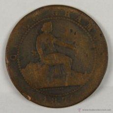 Monedas de España: MO-162. COLECCION DE 40 MONEDAS DE COBRE. GOBIERNO PROVISIONAL. CINCO CENTIMOS. 1870.. Lote 50634019