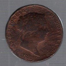 Monedas de España: MONEDA DE 25 CENTIMOS DE REAL. 1861. ISABEL II. SEGOVIA. Lote 55025215