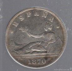 Monedas de España: MONEDA DE 2 PESETAS. 1870. GOBIERNO PROVISIONAL. ESTRELLA *74. Lote 55094570