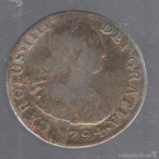 Monedas de España: 2 REALES. CARLOS IIII. 1794. LIMA. VER IMAGEN. Lote 55169204
