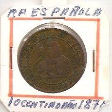Monedas de España: CADA VEZ MÁS ESCASA MONEDA DE COLECCIÓN10 CTMS GOBIERNO PROVISIONAL1870 BARCELONA OM 10GR.COBRE.MBC+. Lote 55172594