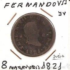 Monedas de España: RARA MONEDA DE COLECCIÓN (FECHA ESCASA). FERNANDO VII 1821 JUBIA 8 MARAVEDÍS (COBRE). MBC. Lote 55333378