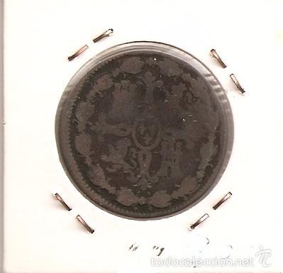 Monedas de España: reverso - Foto 2 - 55333378