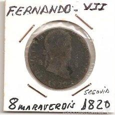 Monedas de España: RARA MONEDA DE COLECCIÓN (FECHA MUY ESCASA). FERNANDO VII 1820 SEGOVIA 8 MARAVEDÍS (COBRE). MBC-. Lote 55333778