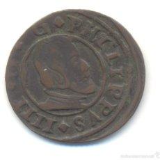 Monedas de España: AB- BONITOS 16 MARAVEDIS 1663 MADRID FELIPE IV. Lote 55382862