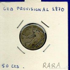 Monedas de España: GOBIERNO PROVISIONAL 50 CENTIMOS PLATA 1870 SN M ESCASA. Lote 55383024