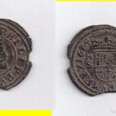 Monedas de España: FELIPE IV: 16 MARAVEDIS 1664 MADRID S. Lote 55787797