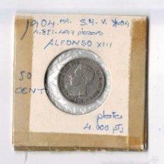 Monedas de España: ESPAÑA 50 CINCUENTA CENTIMOS - ALFONSO XIII - 1904 - PLATA. Lote 55810986