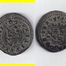 Monedas de España: FELIPE IV: 8 MARAVEDIS 1662 TRUJILLO - M. Lote 55917897