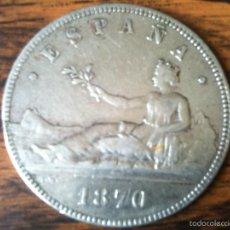 Monedas de España: 5 PESETAS GOBIERNO PROVISIONAL 1870. Lote 55931563