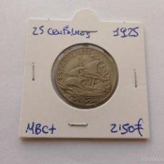 Monedas de España: 25 CENTIMOS 1925 MBC+. Lote 56392509