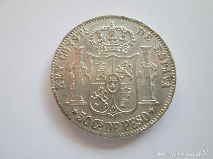 Monedas de España: ALFONSO XII * 50 CENTAVOS DE PESO * 1885 * FILIPINAS * PLATA - Foto 2 - 56858321