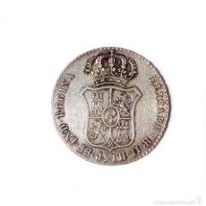 Monedas de España: MEDALLA DE PLATA MONETIFORME DE MÓDULO 2 REALES, ACLAMACIÓN COMO REINA ISABEL II. AÑO: 1833 MBC. Lote 57059969
