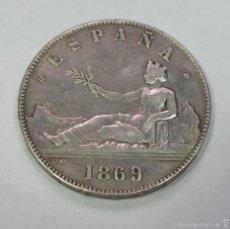 Monedas de España: 5 PESETAS 1869. PLATA. Lote 57171423