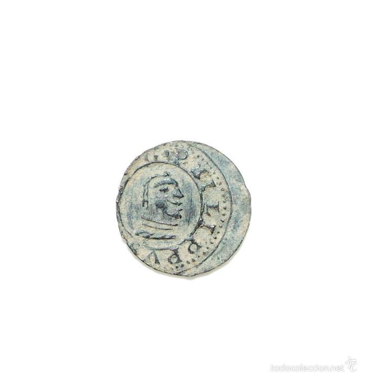 Monedas de España: FELIPE IV - 4 Maravedis 1664 Segovia BR. - Foto 2 - 57277733